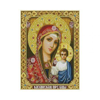 Naiyue J - 14 Notre Dame Three Print Draw Diamond Drawing - COLORMIX COLORMIX