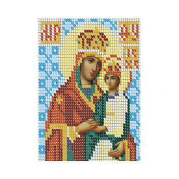 Naiyue 9371 Religious Print Draw Diamond Drawing - COLORMIX COLORMIX