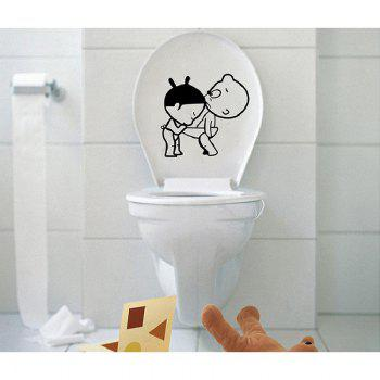 DSU The New cute Cartoon Toilet Stickers Bathroom Bathroom Can Be Removed Funny Little Broken Toilet Toilet Stickers - BLACK 29X21CM
