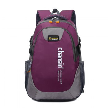 Men Women Casual Travel Package Student Book Backpack - PURPLE PURPLE
