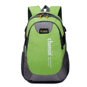 Men Women Casual Travel Package Student Book Backpack - GREEN GREEN