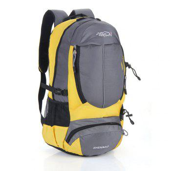 Outdoor Sports Travel Backpack Highcapacity Student Bag -  YELLOW
