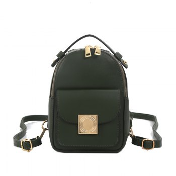 The Double Shoulder Bag Female Knapsack in The New Style of The New Fashion The Women's Single Shoulder Double Back - GREEN GREEN