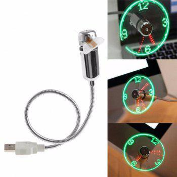 40CM Cooling Flexible USB Powered LED Flashing Time Display Function Clock Fan - SILVER SILVER