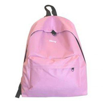 Women's Backpack Solid Color Large Capacity Trendy School Bag - PINK PINK