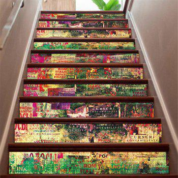 ZB20 Abstract 3d Chinese Style Decorative Wall Sticker Stairway Corridor Sticker - MIXCOLOR MIXCOLOR