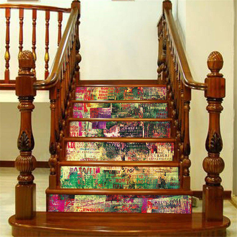 ZB20 Abstract 3d Chinese Style Decorative Wall Sticker Stairway Corridor Sticker - MIXCOLOR 18 X 100 CM X 6