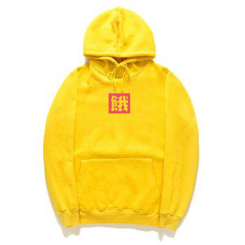 Loose Men'S Print Hoodie - YELLOW YELLOW