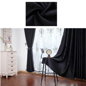 Shading Curtain Curtain on living room Shading coefficient90percent - BLACK 2MX2.6M