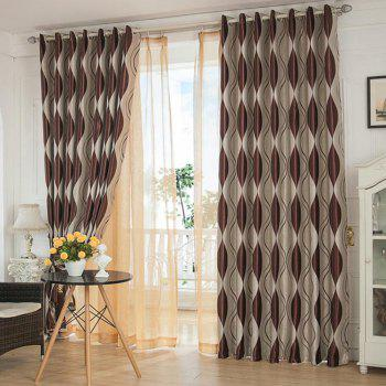 Shading jacquard curtain  The bedroom curtains Velvet curtain - MOCHA 1.4MX2.5M