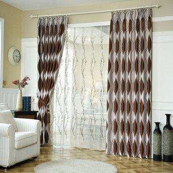 Shading jacquard curtain  The bedroom curtains Velvet curtain - MOCHA MOCHA