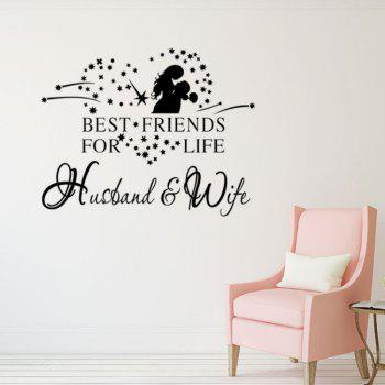 DSU English Proverbs Home Words and Love Man Sitting Room Bedroom Wall Stickers - BLACK 58X46CM