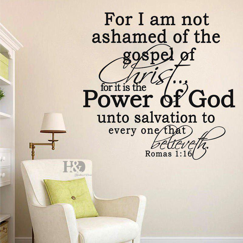 DSU Power of God Bedroom Quotes Vinyls Love Wall Sticker Removable Vinyl Decal Home Decor - BLACK 57X62CM