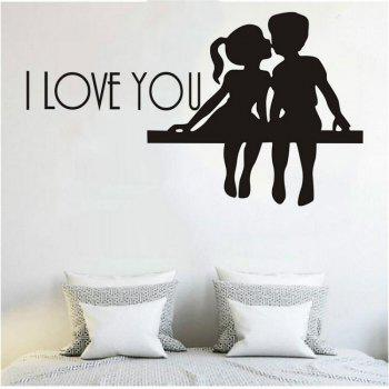 DSU Hot Selling PS I Love You Vinyl Wall Quotes Stickers Sayings Home Art Decal - BLACK 57X32CM