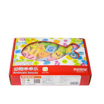 Animal - String  - Wooden Block Children Puzzle National Toy QJH-2503 -  COLORMIX