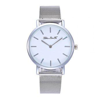Stylish New Personality Fashion Quartz Watch Men and Women Nets Simple Style Neutral Watch with Gift Box - SILVER SILVER