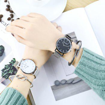 Stylish New Personality Fashion Quartz Watch Men and Women Nets Simple Style Neutral Watch with Gift Box - GUN METAL