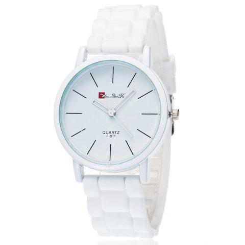 New Fashion Quartz Watch Men and Women Pop Style Silicone Strap Neutral Watch with Gift Box - WHITE