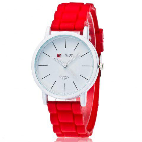 New Fashion Quartz Watch Men and Women Pop Style Silicone Strap Neutral Watch with Gift Box - RED