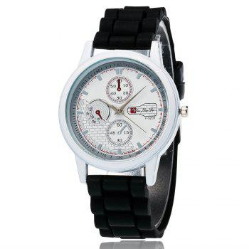 Popular Men and Women Quartz Watch Fashion Style Silicone Strap Neutral Watch with Gift Box - BLACK BLACK
