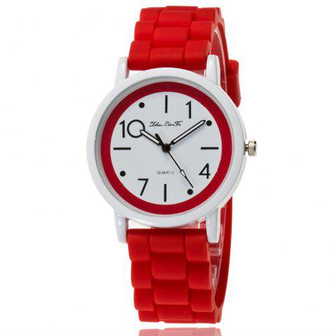New Popular Watch Cute Minimalist Style Silicone Strap Temperament Classic Watch with Gift Box - RED