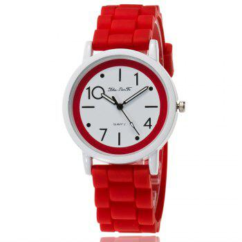 New Popular Watch Cute Minimalist Style Silicone Strap Temperament Classic Watch with Gift Box - RED RED