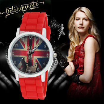 New Simple Fashion Watch Literary Style Watch British Rice Word Shading Silicone Strap with Gift Box -  RED