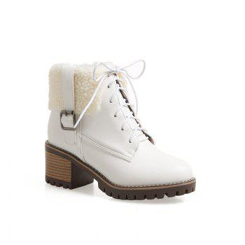 New Autumn And Winter New Comfort Large Air And Thick With Round Head Women's Boots - WHITE WHITE