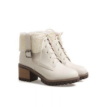 New Autumn And Winter New Comfort Large Air And Thick With Round Head Women's Boots - BEIGE BEIGE