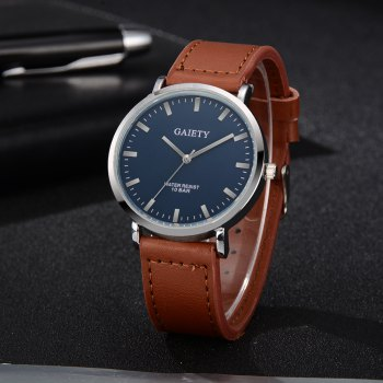 GAIETY G494 Men's Business Casual Watch - COFFEE
