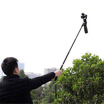 Extension Rod Scalable Extension Stick for DJI Osmo -  BLACK