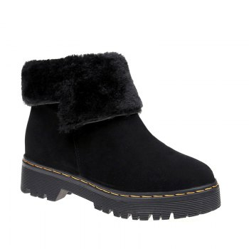 ZSN812-1 Winter Cashmere Warmth Simple Comfort Wearproof and Antiskid Shoe Sole Pure Color Round Snow Boots - BLACK BLACK