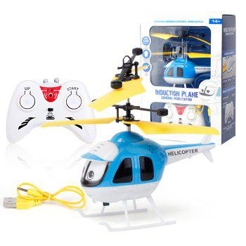 Upgrade Mini RC Helicopter Induction Suspension Remote Controll Plane Toys - BLUE BLUE