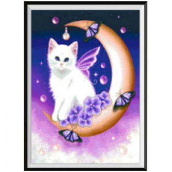 NAIYUE 9741 Moon Cat Animal Print Draw Diamond Painting Full Diamond Embroidery - COLORMIX COLORMIX