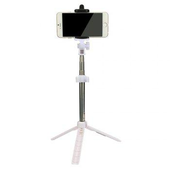 Extendable Monopod with Tripod Stand Bluetooth Selfie Stick for iPhone and Android - WHITE