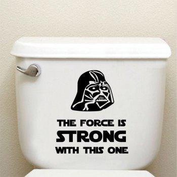 DSU Theme Darth Vader Bathroom Wall Sticker∕Decal Design for Toilet Art - BLACK 35X30.7CM