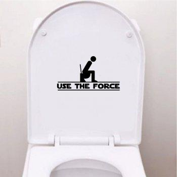 DSU  USE THE FORCE Funny WC Toilet Sticker Creative Vinyl Wall Sticker - BLACK 16X8.8CM