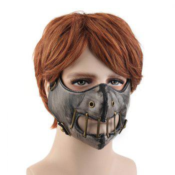 Hot Pin Personality Punk Wind Power Flow Locomotive Mask - ANTIQUE BROWN