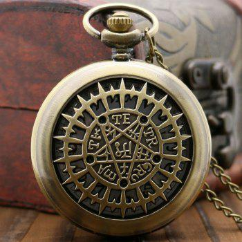 REEBONZ Vintage Hollow Bronze Five-Pointed Quartz Pocket Watch Necklace Pendant - COPPER COLOR