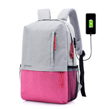 Hit Color Waterproof Backpack Computer Bag Rechargeable