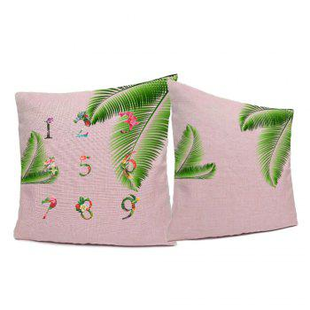 Digital Pattern Blush  Home Decoration Pillow Cases - PINK 16INCHX16INCH