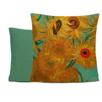 Sunflower Oil Painting Home Decoration Pillow Cover - GREEN 16INCH X 16INCH