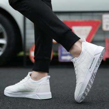New Lightweight Solid Color Fashion Shoes - WHITE 43