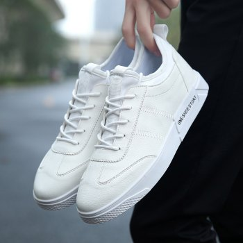 New Lightweight Solid Color Fashion Shoes - WHITE 41