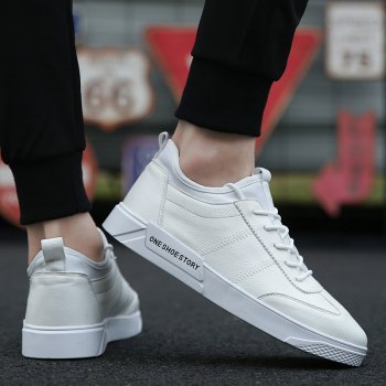 New Lightweight Solid Color Fashion Shoes - WHITE 42