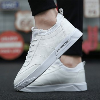 New Lightweight Solid Color Fashion Shoes - WHITE 40