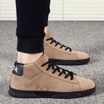 New High-Top Lightweight Shoes - KHAKI KHAKI