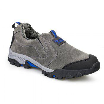 Men'S Warm Cotton Father'S Shoes - GRAY GRAY