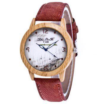 ZhouLianFa The New Trend of Casual Denim Canvas Watch with Gift Box - COFFEE COFFEE