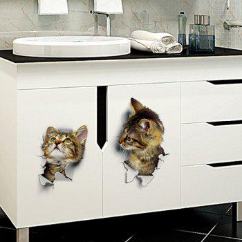 YEDUO Hole View 3D Cats Wall Sticker for Animal Toilet - BROWN STYLE1